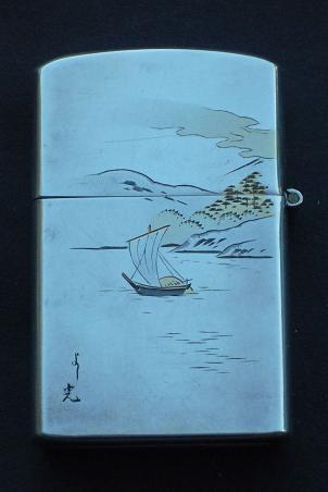 japon - A  VENDRE  ZIPPOS  STERLING ( ARGENT) JAPON Zippo_67