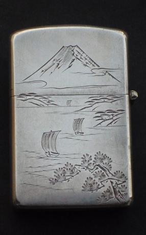 japon - A  VENDRE  ZIPPOS  STERLING ( ARGENT) JAPON Zippo_69