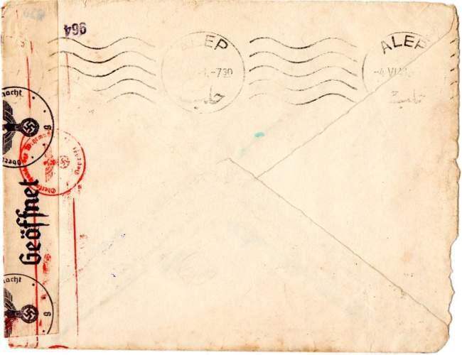 Demande confirmation 1941_a12