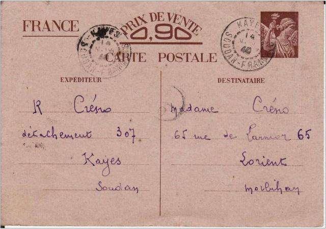 Utilisation des entiers Iris et Pétain et cartes interzones hors de France 954_0011