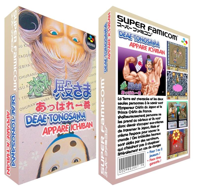 CCCProject.fr : La passion du cartmod et de la créa graphique ! Deae10