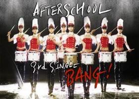 After School Bang_210