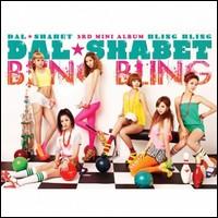 Dal Shabet Bling_10