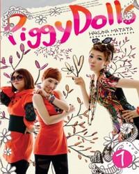 Piggy Dolls Hakuna10