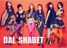 Dal Shabet Hit_u_10