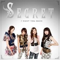 Secret I_want10