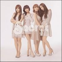 Secret Koreku10