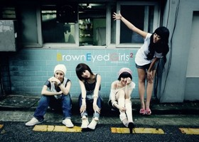 Brwon Eyed Girls Leave_10