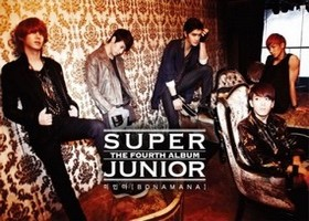 Super Junior  Miina_10