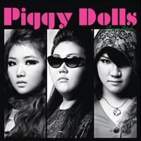 Piggy Dolls Piggy_10