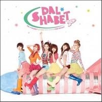Dal Shabet Pink_r10