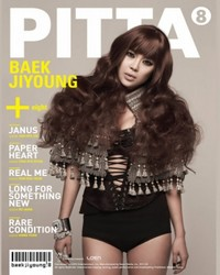 Baek JiYoung Pitta_10