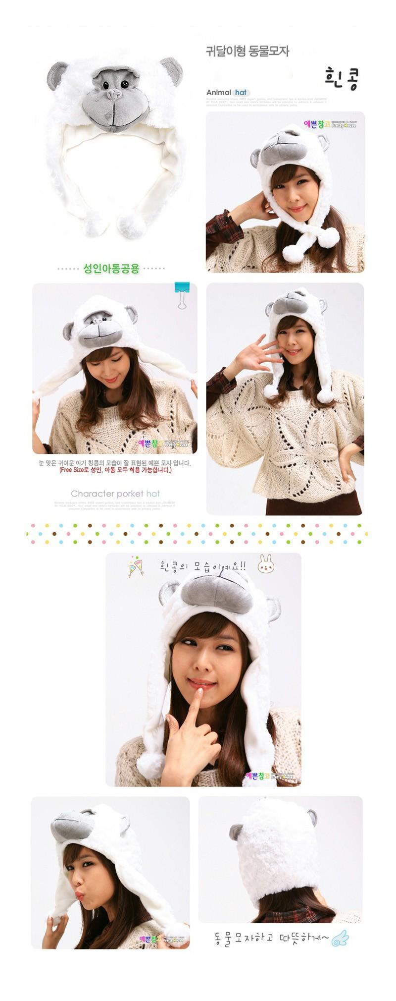 Bonnet  Sans_t22