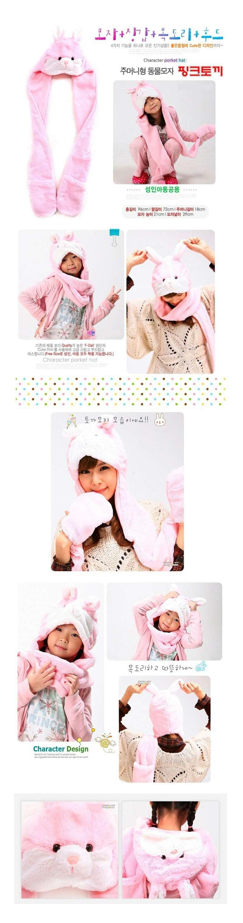 Bonnet  Sans_t24