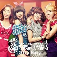 Secret Shy_bo10