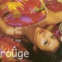 Baek JiYoung Volume10