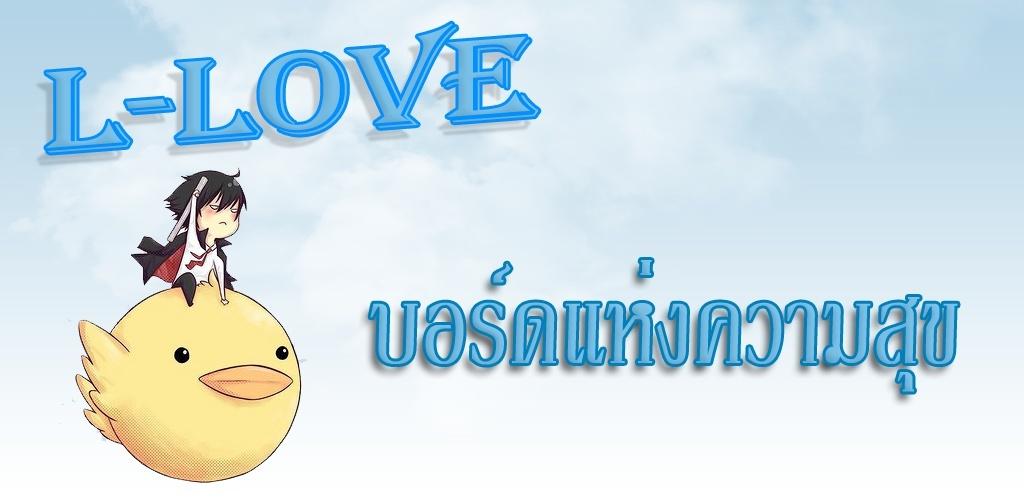 L-love Live