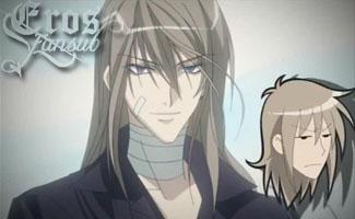 Loveless (OVAs) Lovele14