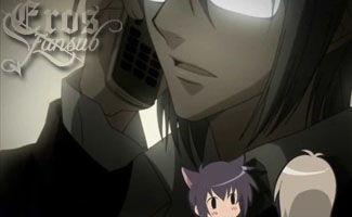 Loveless (OVAs) Lovele15