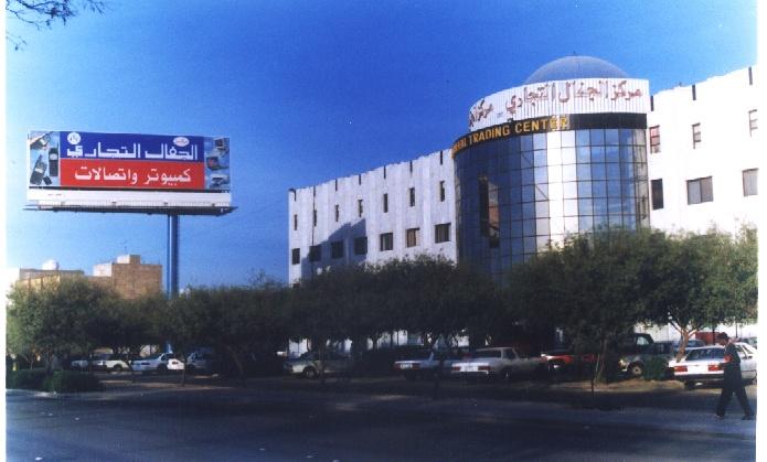 مركزالجفال للكمبيوتر والاتصالات -طريق الملك فهد Ouuuoo10