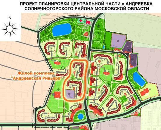 """""""АНДРЕЕВСКАЯ РИВЬЕРА"""" Gp-and10"""