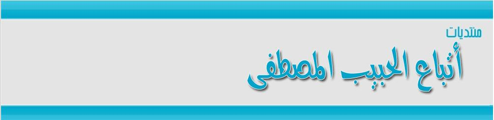 تصميم شباب الجزائر الرائع لمن لديه هيدر فقط 11223310