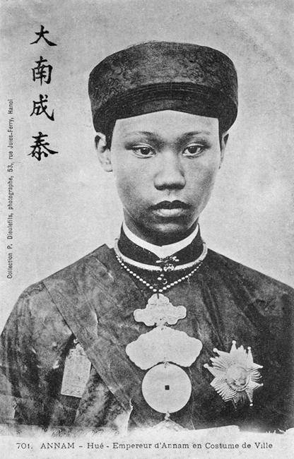 annam : bài ngà 牌牙 d'un officiel du musée d'histoire  Fig_810