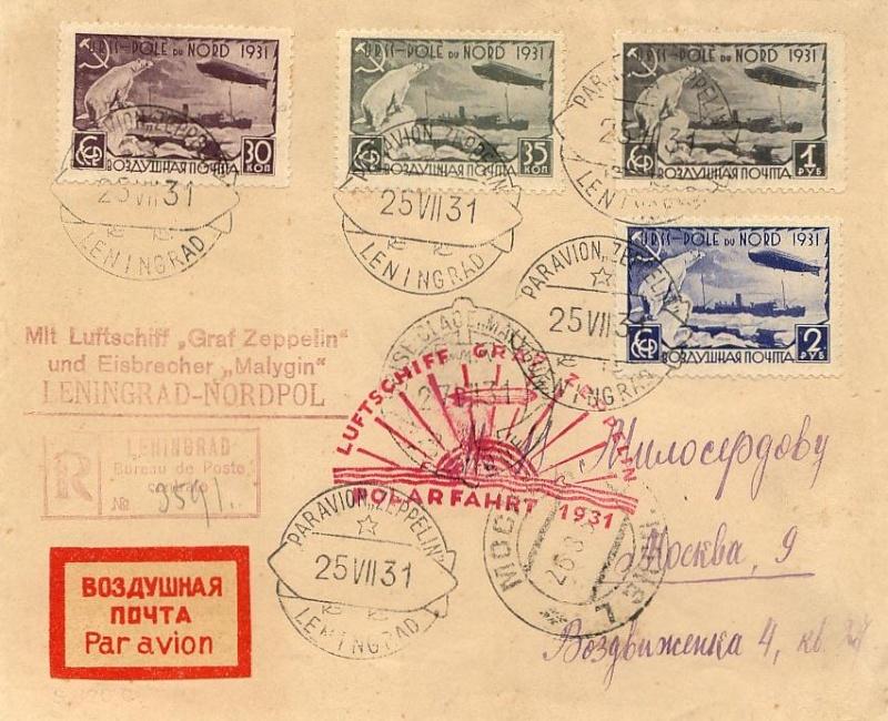 50 Jahre Polarfahrt Luftschiff Graf Zeppelin 120_ca10