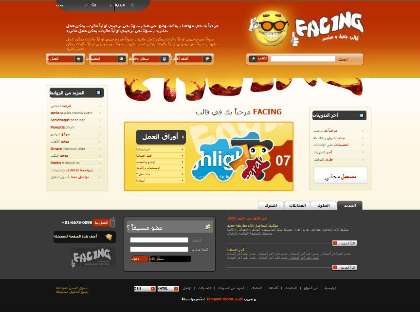 بوابة برتقالية لمنتديات أحلى منتدى Untitl44