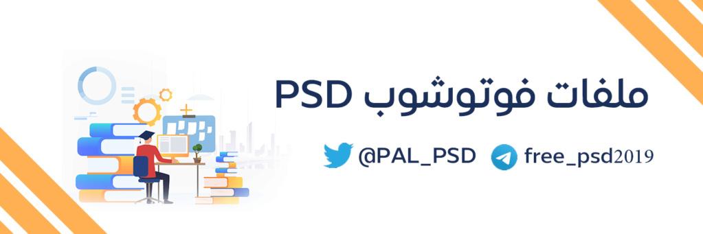 غلاف تويتر PSD  Aaa10