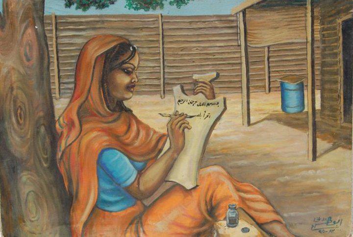 لوحات سودانية جميلة  30057810