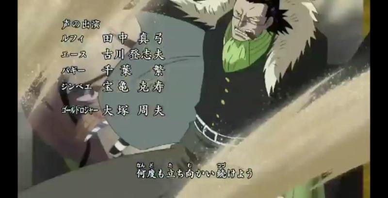Die sieben Samurai der Meere Crocod10