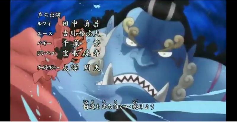 Die sieben Samurai der Meere Jinbei10