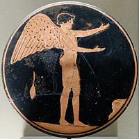 Grčka mitologija 200px-13