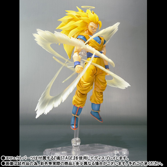 [Tamashii Nation]S.H.Figuarts - Dragon Ball Kai 10000123