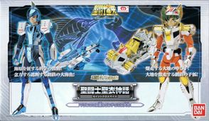 [Japon] Planning de sortie des Myth Cloth, Myth Cloth Appendix, Myth Cloth EX et Saint Cloth Crown (MAJ 22-08-2013) 17010