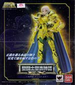 [Japon] Planning de sortie des Myth Cloth, Myth Cloth Appendix, Myth Cloth EX et Saint Cloth Crown (MAJ 22-08-2013) Balier10