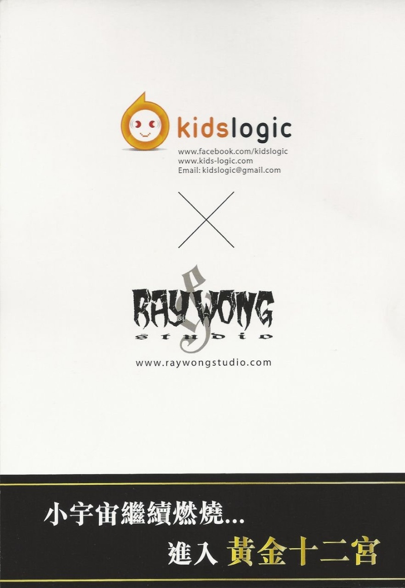 [Kid Logic] Cosmos Burning Collection F23_2090