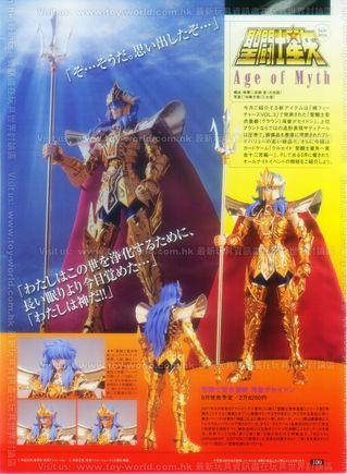 [Magazine] Figure Oh Fk_10210
