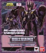 [France] Planning de sortie des Myth Cloth, Myth Cloth Appendix, Myth Cloth EX et Saint Cloth Crown (MAJ 23-04-2013) Harpie10