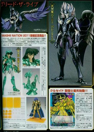 [Magazine] Hobby Japan Hj12b10