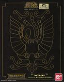 [Japon] Planning de sortie des Myth Cloth, Myth Cloth Appendix, Myth Cloth EX et Saint Cloth Crown (MAJ 22-08-2013) Phenix10