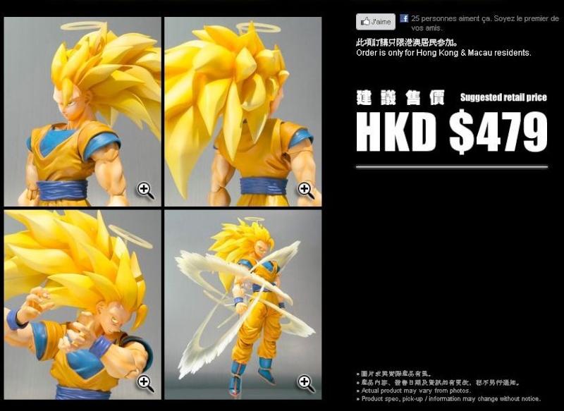 [Tamashii Nation]S.H.Figuarts - Dragon Ball Kai Press130