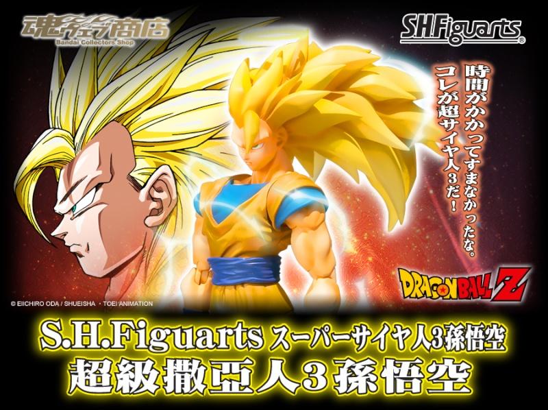 [Tamashii Nation]S.H.Figuarts - Dragon Ball Kai Top12
