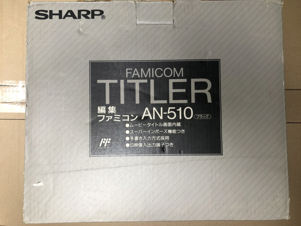 [VDS] Rare Famicom Titler AN-510 System Sharp Img_5113