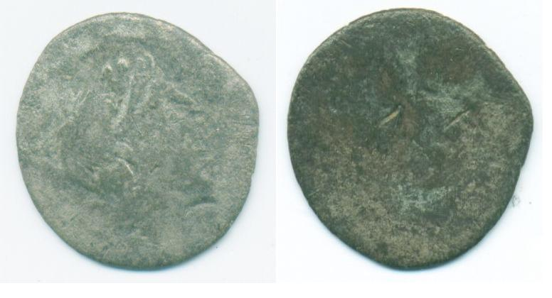 Romaine à identifier 5216_d10