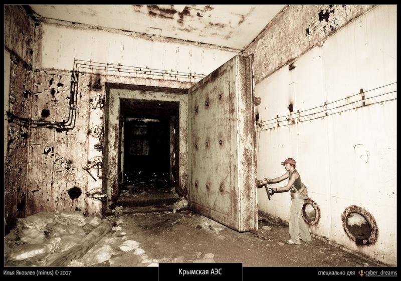 la centrale nucléaire de Crimée Jiiiii10