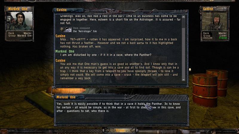 Soluce DMX 1.3.4 Part [14]:  The Quests On Generators  PARTIE 2 Xr_3d156