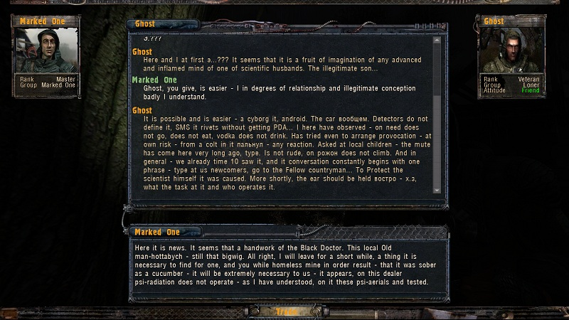 Soluce DMX 1.3.4 Part [14]:  The Quests On Generators  PARTIE 1 Xr_3da93