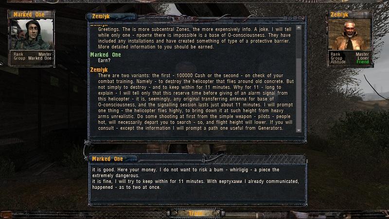 Soluce DMX 1.3.4 Part [14]:  The Quests On Generators  PARTIE 1 Y10